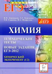 ebook Proceedings of the Herbrand Symposium