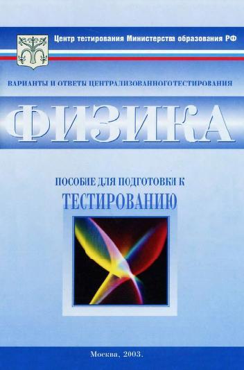 Сборник все Сразу 2003