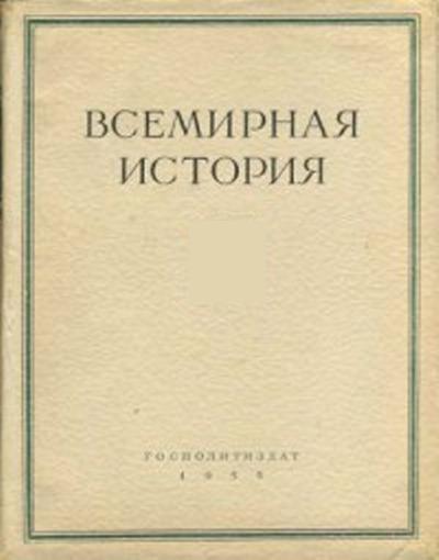 Скачать учебник по русскому языку 11 класс хлебинская