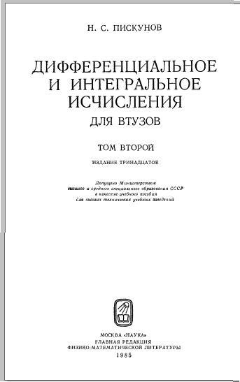 Гдз по Математике по Русский 5 Класс Разумовская