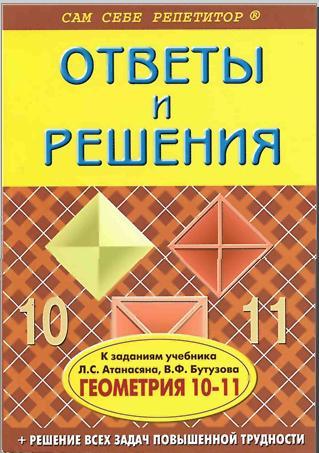 Скачать Электронные Книги Учебники