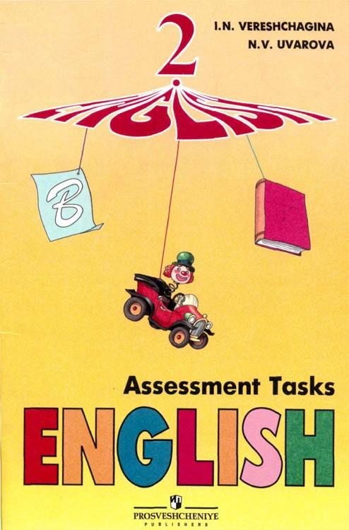 english assessment task