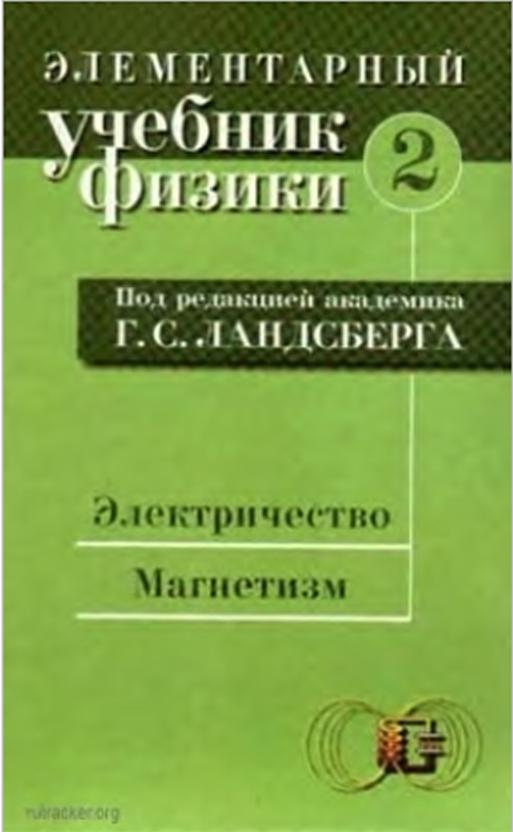 read Legislative Voting and Accountability 2008