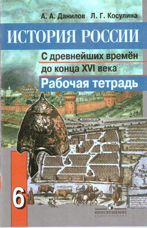 Мунчаев история россии скачать pdf