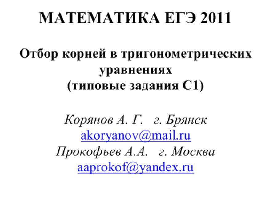 гдз по математике дидактические материалы 5 класс чесноков нешков: