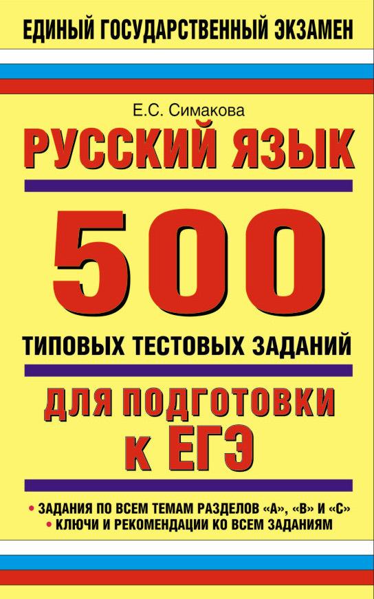 Гдз по 11 по Алгебре Колмогоров 10 Класс