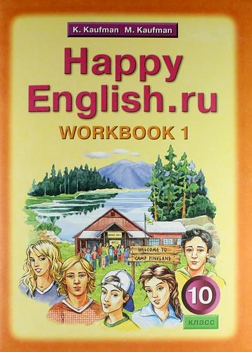 Гдз Русский язык 4 Кл Климанова Бабушкина Рабочая Тетрадь