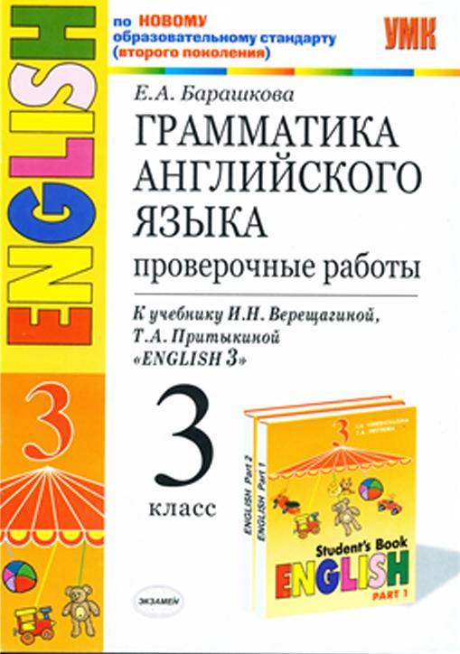 Решебник на Учебник Геометрия 10 Класс Атанасян