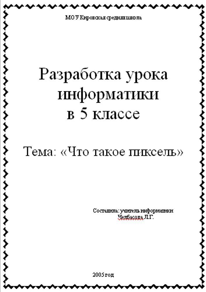 pdf History of