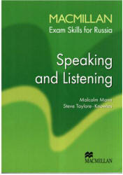 Macmillan Exam Skills for Russia, Speaking and Listening, Подготовка к ЕГЭ, Аудиокурс MP3, CD 1-2, 2006