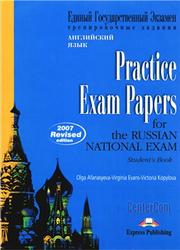 ЕГЭ, Practice Exam Papers for Russian National Exam, Student's Book, Афанасьева О., Эванс В., Копылова В., 2007