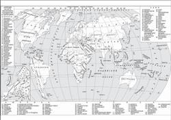 ЕГЭ 2016, География, Справочные материалы