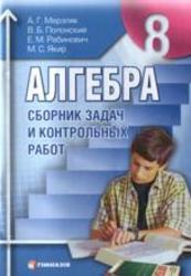 Русский читать рассуждение