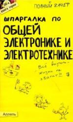 Обучение английскому читая книги