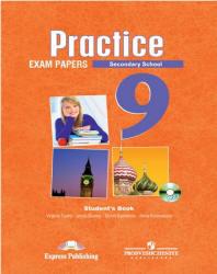 ГИА, Английский язык, Тренировочные задания, Тест 3-5, Аудиокурс MP3, Вирджиния Э., 2011