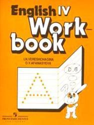 Английский язык, 4 класс, Рабочая тетрадь, Верещагина И.Н., Афанасьева О.В., 2012