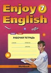 Решебник по англ рабочая тетрадь 7 класс биболетова