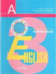Английский язык, 3 класс, Рабочая тетрадь, English 3, Activity Book, Кузовлев В.П., Лапа Н.М., Костина И.П., 2012