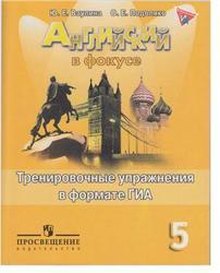 Самые читаемые книги в россии онлайн