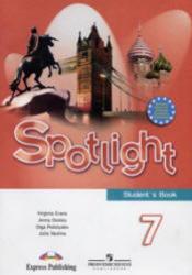 Английский язык, 7 класс, Английский в фокусе, Spotlight 7, Дополнительные материалы, Ваулина Ю.Е., Эванс В., Дули Д., Подоляко О.Е.