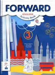 Английский язык, 3 класс, Forward, Рабочая тетрадь, Вербицкая М.В., Эббс Б., 2013