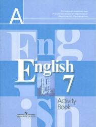 Английский язык, 7 класс, Рабочая тетрадь, Кузовлев В.П., Лапа Н.М., 2013