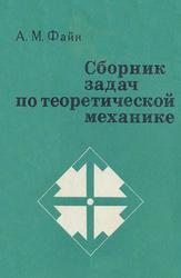 Санкт-петербургский государственный институт кино и телевидения.