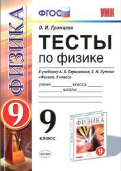 Учебники советской школьной программы