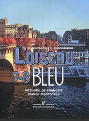 Французский язык, 7-8 класс, Сборник упражнений, Селиванова Н.А., Шашурина А.Ю., 2012