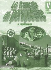 Французский язык, 5 класс, Рабочая тетрадь, Кулигина А.С., 2012