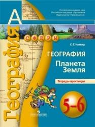 Обложка планета земля реферат на українській мові