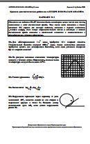 11 класс, Математика, Краевая диагностическая работа 1, Краснодар, Варианты 1-15, 24.11.2009, с ответами