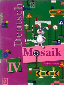 Решебник по Немецкому языку 4 Класс Мозаика Учебник Гальскова Ответы