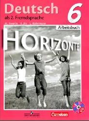 Немецкий язык, 6 класс, Горизонты, Рабочая тетрадь, Аверин М.М., Джин Ф., Рорман Л., 2014