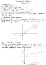 по алгебре класс К учебнику по алгебре за класс  ГДЗ по алгебре 11 класс 2014 К учебнику по алгебре за 11 класс Глизбург В И 2009
