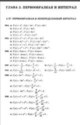 ГДЗ по алгебре, 11 класс, 2015, к учебнику по алгебре за 11 класс, Мордкович А.Г.