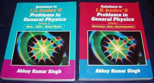 Solutions to Irodov's problems in general physics - Решения - Vol.1. - Иродов И.Е.