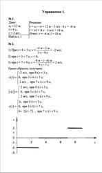 Физика 10 класс мякишев 2014 год
