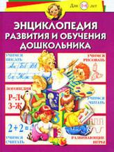 """Тайны Хатха-йоги - 200 вопросов """"почему?"""" с ответами - Кукалев С.В."""