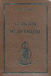 Автор: каптен юри леонардович 6 книг. Главная страница.
