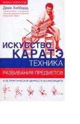 Книга Проблемы управления подготовкой спортсменов высокой квалификации