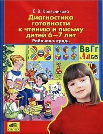 Олег рой дочки-матери читать онлайн