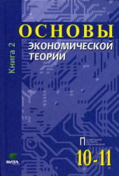 ebook System on a Chip Verification: Methodology