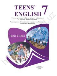 Fly high 2 activity book скачать бесплатно pdf