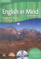 English in mind, Student's book 2 for kazakhstan, Grade 9, 2016