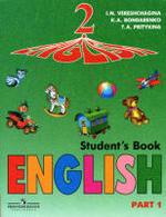 Словарь Английского Для 3 Класса