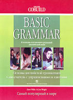 Collins Cobuild - Basic Grammar - Self-Study Edition with Answers - Dave Willis, Jon Wright