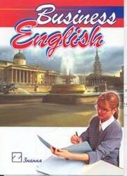 Деловой английский язык. Учебное пособие. Часть 2. Пинская Е.В. 1998