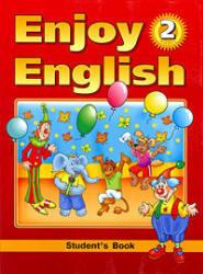 Enjoy English. 2 класс. Биболетова М.З., Денисенко О.А., Трубанева Н.Н. 2008