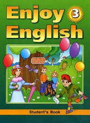Enjoy English. 3 класс. Биболетова М.З., Денисенко О.А., Трубанева Н.Н. 2008